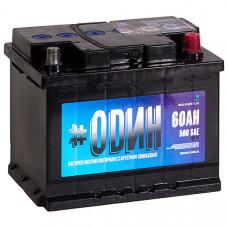 Аккумулятор #ОДИН  60Ah о.п. 500SAE/480EN 242*175*190