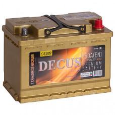 Аккумулятор DECUS  77Ah о.п. 850EN 278*175*190 L3